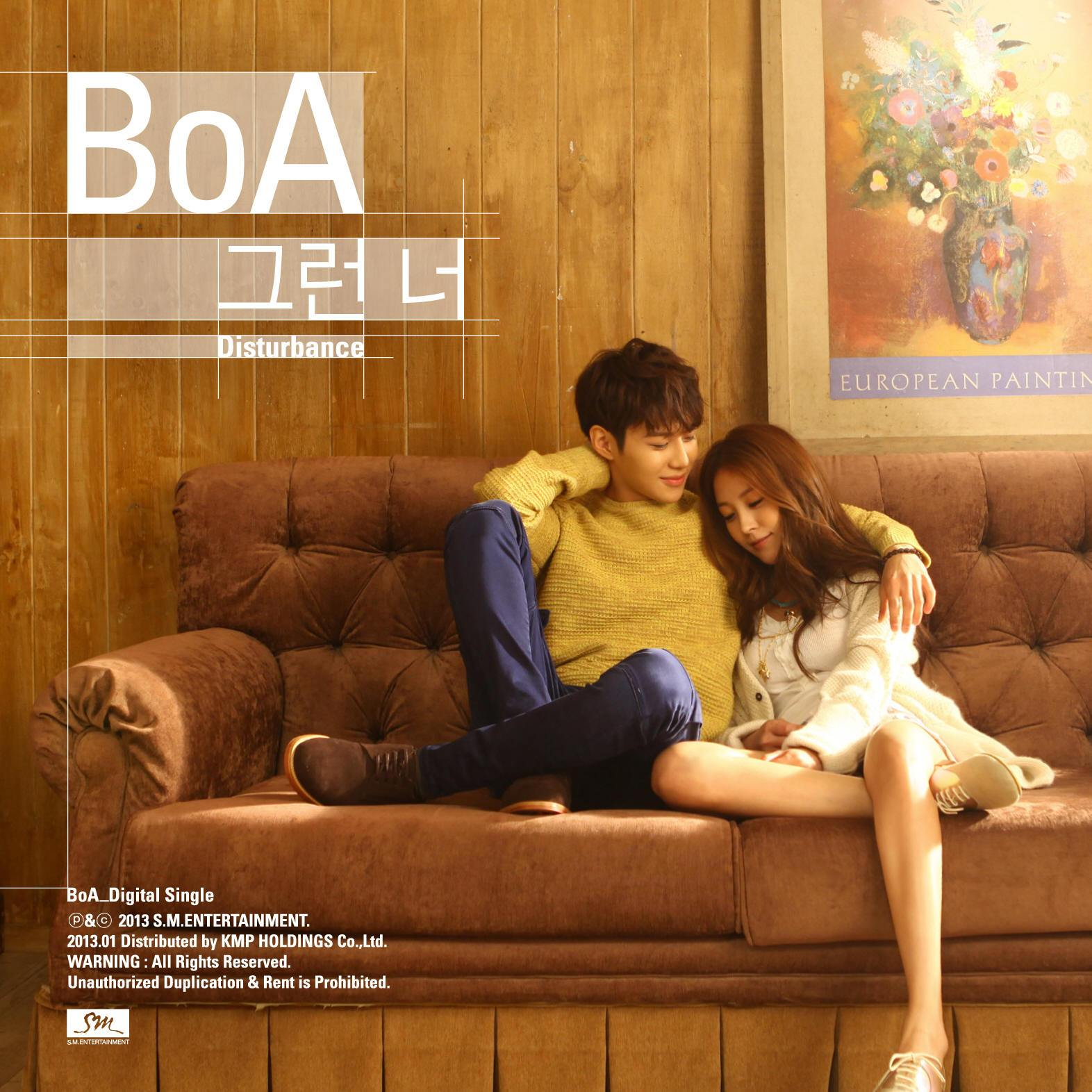 [Single] BoA - Disturbance
